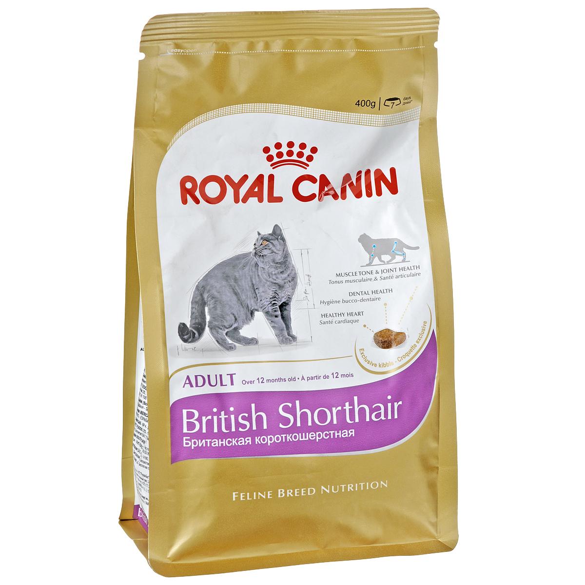 Корм сухой Royal Canin British Shorthair Adult, для британских короткошерстных кошек старше 12 месяцев, 400 г6402Сухой корм Royal Canin British Shorthair Adult - полнорационный корм для британских короткошерстных кошек старше 12 месяцев. Британская короткошерстная кошка родом из Великобритании, что явствует из названия породы. Медленное разгрызание и поглощение корма: забота о гигиене ротовой полости. Чтобы кошка по возможности не проглатывала корм, не разгрызая, ей необходимы крокеты особой формы и размера — тогда их поедание будет более физиологичным. Это решает и проблему чистки зубов: таким образом поддерживается гигиена ротовой полости. Поддержание оптимальной формы. Мощные и коренастые, британские короткошерстные кошки испытывают повышенную нагрузку на суставы в сравнении с кошками меньшего веса. Крупное сердце — риск для здоровья. Эта порода имеет предрасположенность к сердечным заболеваниям. Соблюдение диетических рекомендаций — залог здоровья сердца! Мышечный тонус и здоровье суставов. У британской короткошерстной кошки мощное плотное телосложение, вследствие...