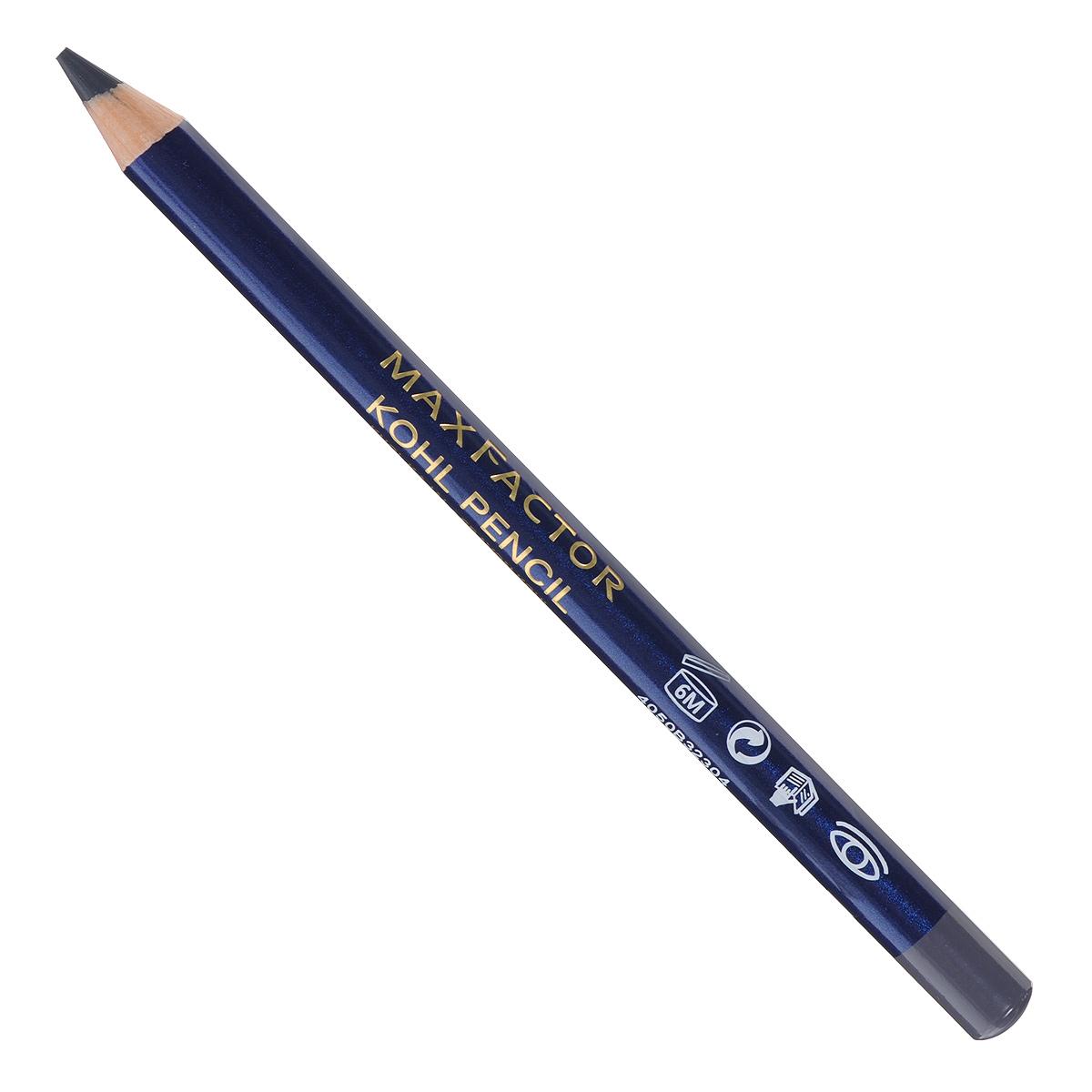 где купить карандаш для отбеливание зубов