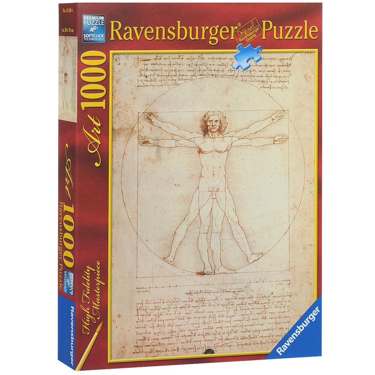 Ravensburger Витрувианский человек (Леонардо да Винчи). Пазл, 1000 элементов152506Пазл Ravensburger Витрувианский человек (Леонардо да Винчи), без сомнения, придется вам по душе. Собрав этот пазл, включающий в себя 1000 элементов, вы получите великолепную картину с изображением человека. Каждая деталь имеет свою форму и подходит только на своё место. Нет двух одинаковых деталей! Пазл изготовлен из картона высочайшего качества. Все изображения аккуратно отсканированы и напечатаны на ламинированной бумаге. Пазл - великолепная игра для семейного досуга. Сегодня собирание пазлов стало особенно популярным, главным образом, благодаря своей многообразной тематике, способной удовлетворить самый взыскательный вкус. А для детей это не только интересно, но и полезно. Собирание пазла развивает мелкую моторику у ребенка, тренирует наблюдательность, логическое мышление, знакомит с окружающим миром, с цветом и разнообразными формами.