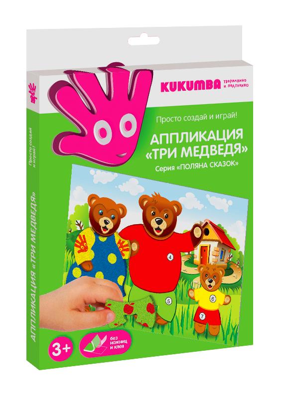 Набор для создания аппликации Kukumba