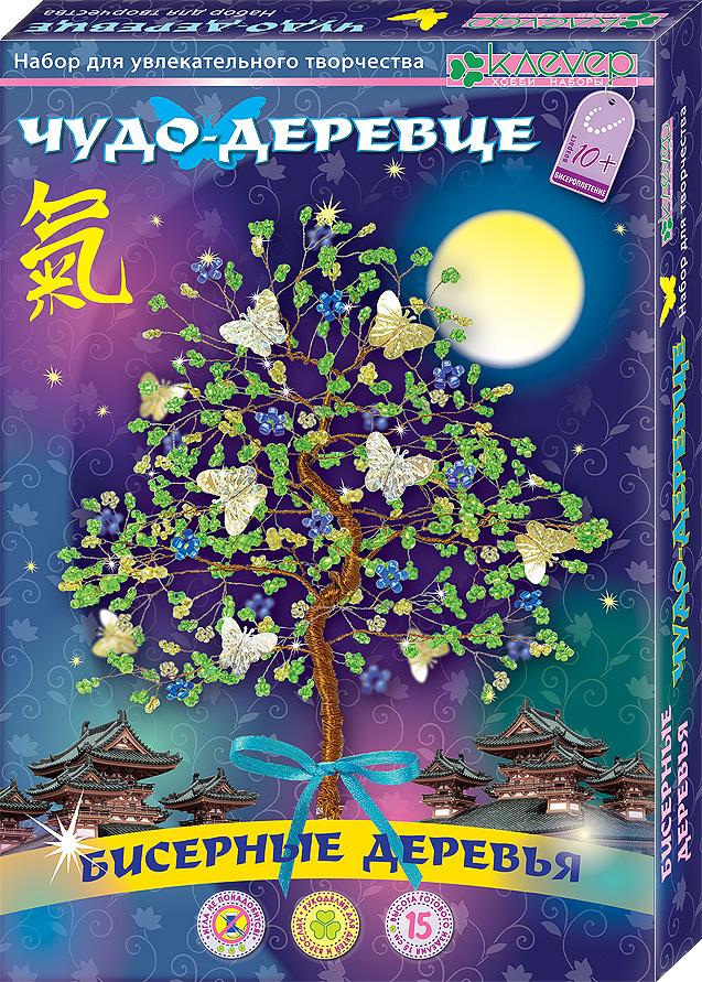 Набор для создания бисерной композиции Чудо-деревцеАА 46-106Набор Чудо-деревце позволит создать изящную бисерную композицию, которая станет прекрасным украшением интерьера. Все необходимое для создания дерева входит в набор: тонкая и толстая проволоки, цветной бисер, подарочная бумага, ленточка для украшения, а также подробная инструкция на русском языке. Дерево - удивительное растение, символ энергии и жизни, познания и добра, герой множества сказок и легенд, традиций и обрядов разных народов и стран. Деревьям поклонялись, их оберегали, ухаживали и создавали из деревьев произведения искусства. Небольшие, трогательные и изящные ювелирные деревца - один из древних символов китайского учения Фен-шуй.