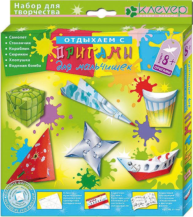 Набор для изготовления оригами