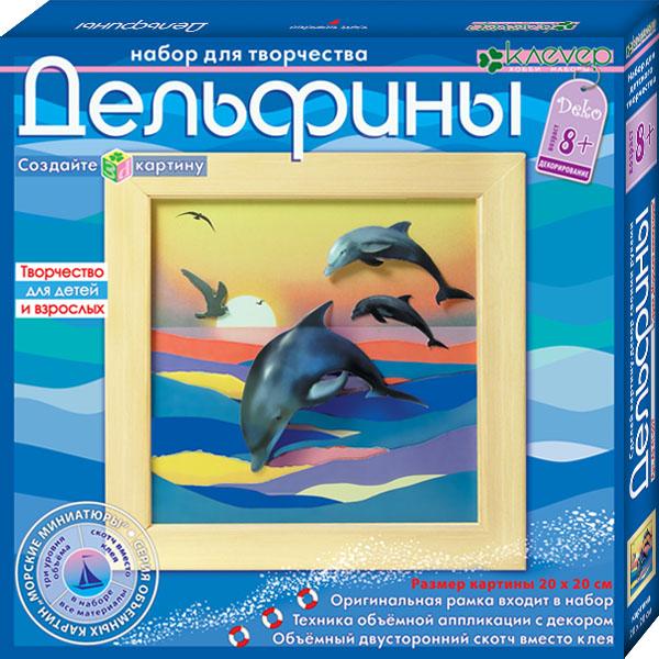 Набор для создания объемной картины ДельфиныАБ 41-009С набором Дельфины вы или ваше ребенок сможете самостоятельно создать изумительную объемную картину с дельфинами. Набор включает: цветные элементы из бумаги, основу картины из картона, элементы рамки и двусторонний и тонкий скотч. Необходимо наклеить скотч на основу картины, после чего расположить предварительно вырезанные элементы на картине так, как показано на упаковке, или на свой вкус. Остается наклеить на основу боковые рамки - и чудесная картина готова. Работа с набором поможет ребенку развить координацию, мелкую моторику рук, аккуратность, а также научиться самостоятельно подбирать детали по их изображению и контуру и складывать трехмерное изображение из частей, составляя перспективу. Обращаем ваше внимание, что ножницы в комплект не входят.