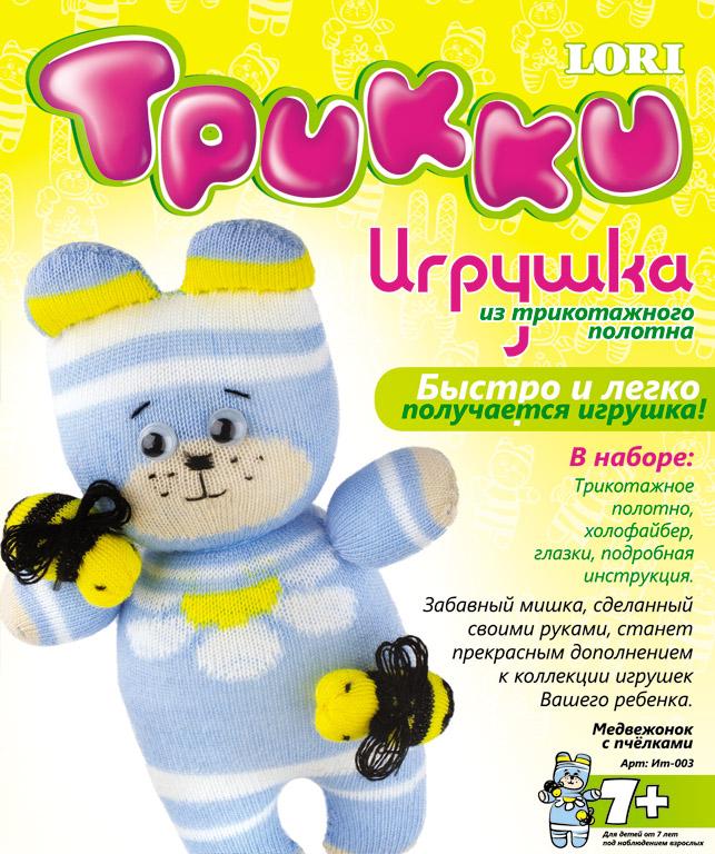 Набор для создания мягкой игрушки Lori