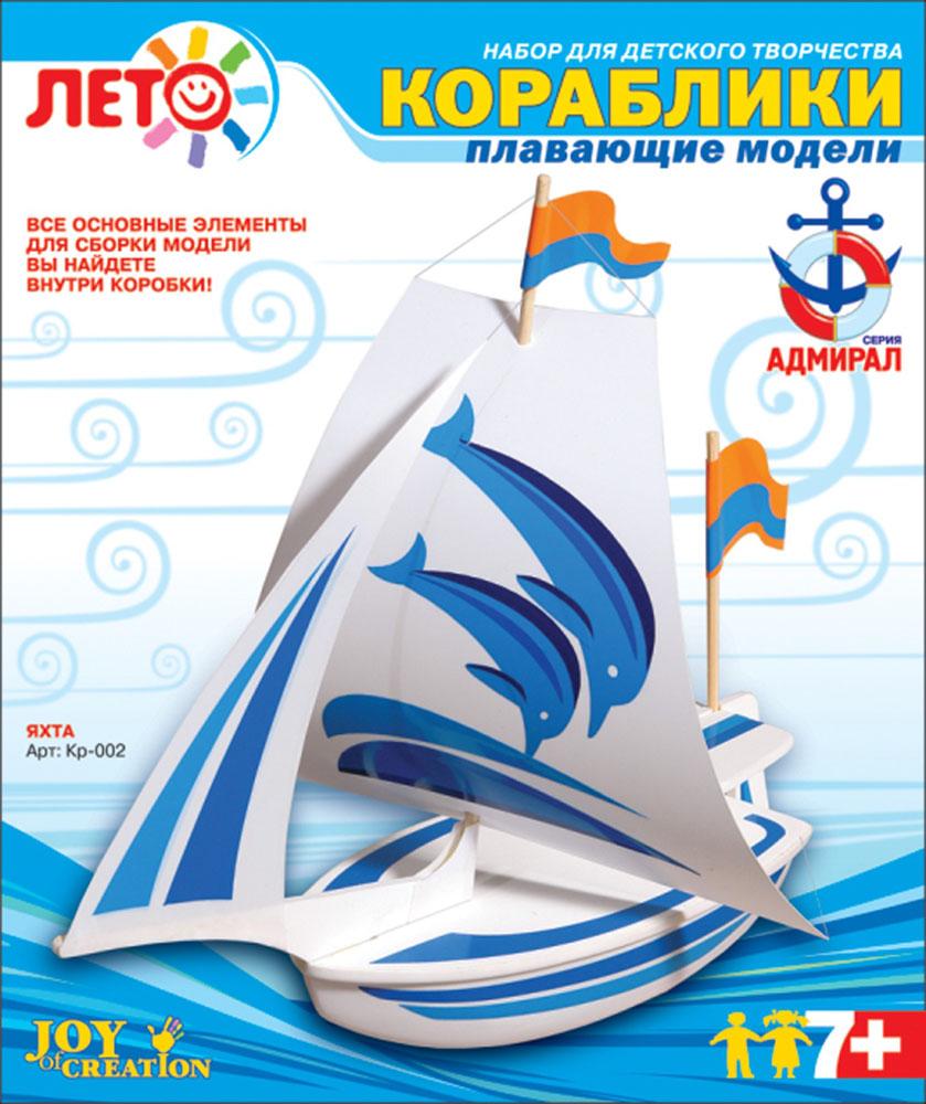 Набор для создания плавающей модели Lori
