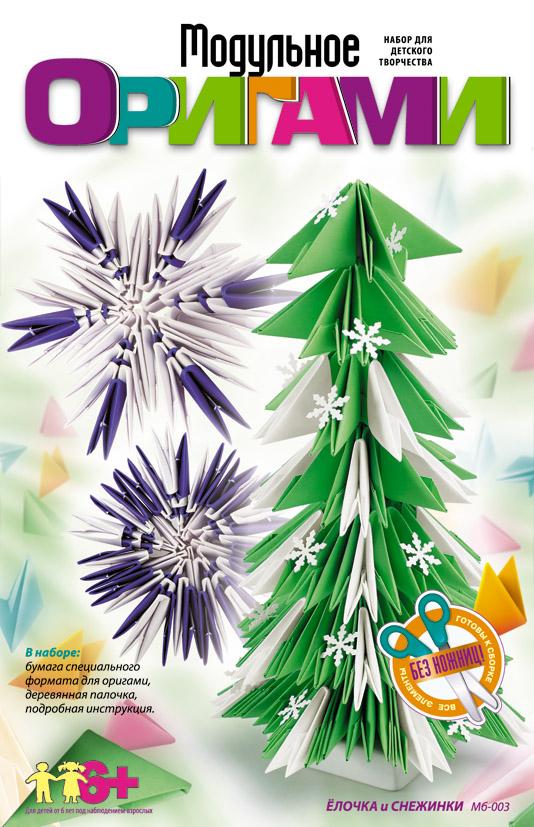 Lori Набор для создания модульного оригами Елочка и снежинки