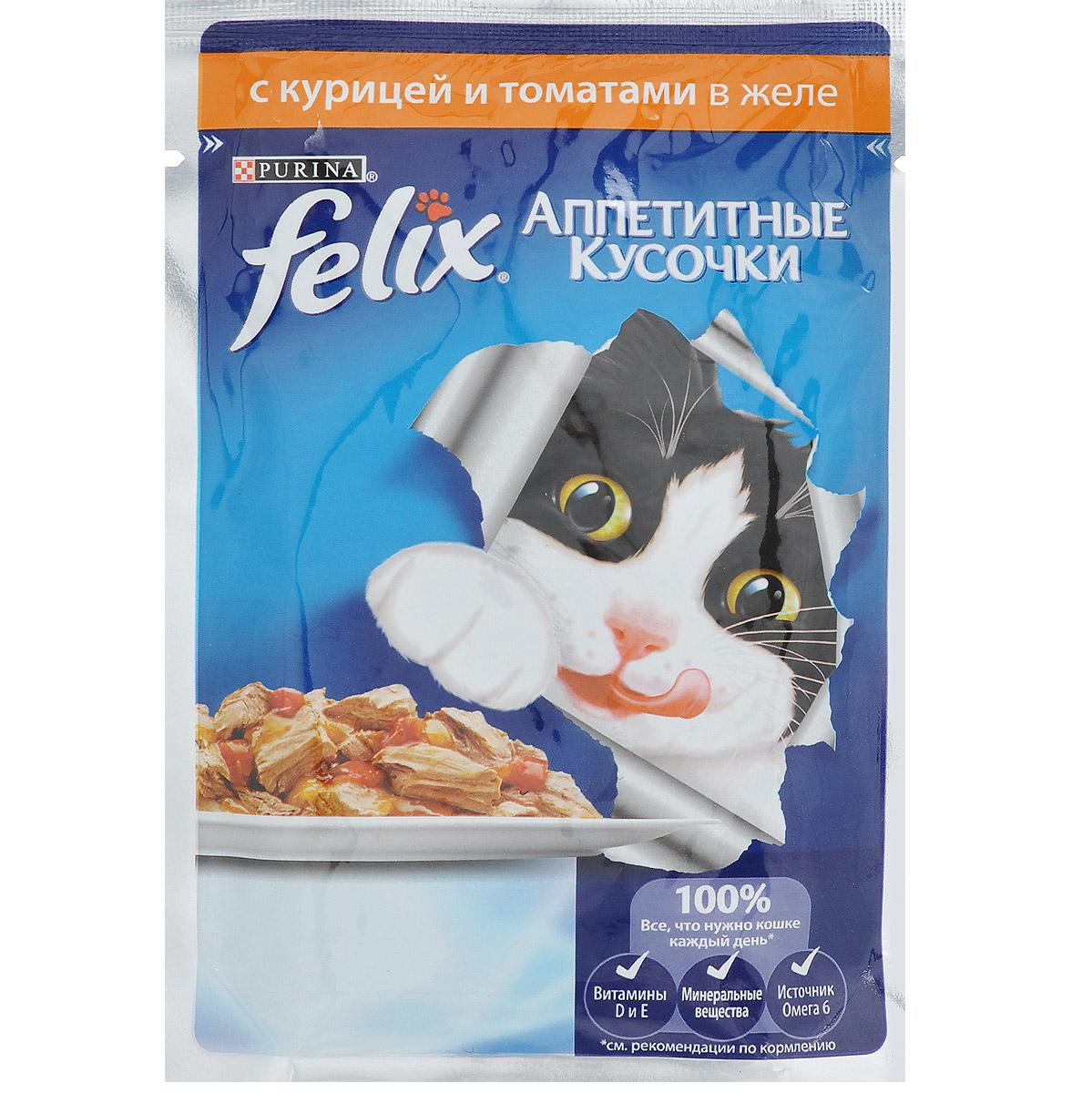 Консервы для кошек Felix Аппетитные кусочки, с курицей и томатами в желе, 85 г12114152Консервы для кошек Felix Аппетитные кусочки - это полнорационный корм для кошек. У него такой аппетитный вид и аромат, словно его приготовили вы сами. Felix Аппетитные кусочки создан по специально разработанной рецептуре: это нежнейшие кусочки с мясом, покрытые сочным желе. Ваш кот будет готов есть такую вкуснятину хоть каждый день - на завтрак, обед и ужин. Рекомендации по кормлению: Для взрослой кошки среднего веса (4 кг) требуется примерно 3 пакетика в день. Кормление желательно разделить на два приема. Для беременных или кормящих кошек кормление без ограничений. Подавать корм при комнатной температуре. Следите, чтобы у вашей кошки всегда была чистая, свежая питьевая вода. Условия хранения: Закрытую упаковку хранить при температуре от +4°C до +35°C и относительной влажности воздуха не более 75%. После открытия продукт хранить в холодильнике максимум 24 часа. Состав: мясо и субпродукты 19% (курица мин. 4%), экстракт...