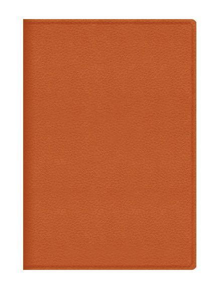 Ежедневник А5 Полудатированный Оранжевый ZODIAC 192л. (CLASSIC) Искусственная кожа с поролономЕКК15519208Разумная экономия - тренд этого десятилетия. Кризисные явления в экономике не угасают. И на первый план выходит выбор в пользу доступного качества. Коллекция Classic полностью удовлетворяет современный тренд и формирует новый стандарт офисных ежедневников. Каждое изделие выполнено из искусственной кожи на твердой обложке с эффектной строчкой по периметру, с скругленными углами и ляссе. Коллекция идеально подойдет современному белому воротничку.