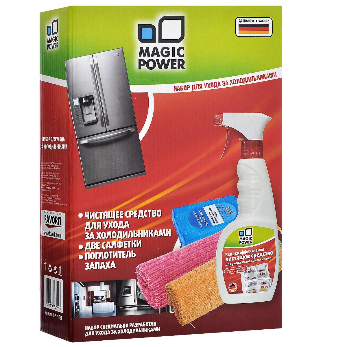 Набор для ухода за холодильниками Magic Power, 4 предметаMP-21060Набор для ухода за холодильниками Magic Power состоит из чистящего средства, двух салфеток и поглотителя запаха. Чистящее средство предназначено для очистки внутреннего и внешнего пространства холодильника. Обладает антибактериальным действием, предотвращает образование плесени. Объем: 500 мл. Салфетка из микрофибры для ухода за холодильниками (35 см х 40 см) предназначена для очистки внутренней и внешней поверхности холодильника от любых загрязнений, для полировки и придания блеска. Не оставляет разводов и ворсинок. Обладает повышенной прочностью. Салфетка из микрофибры для ухода за бытовой техникой (30 см х 30 см) быстро и легко удаляет любые загрязнения, не оставляет разводов и ворсинок, обладает повышенной прочностью, хорошо впитывает влагу. Можно использовать как самостоятельно, так и с любым средством по уходу за бытовой техникой. Высокоэффективное средство для поглощения запахов в холодильнике содержит гранулы активированного...