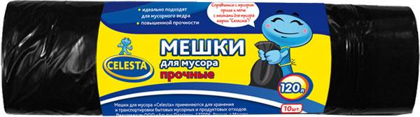 Мешки для мусора Celesta, цвет: черный, 120 л, 10 шт825480Мешки для мусора Celesta применяются для сбора крупного мусора. Удобны для использования в быту. Суперпрочные и гигиеничные. Мешки быстро и просто отрываются по линии перфорации. Материал: полиэтилен. Объем: 120 л. Количество мешков: 10 шт.