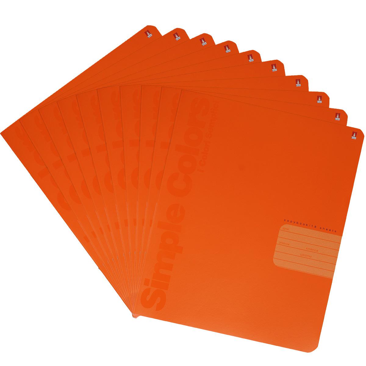 Набор тетрадей Альт, 18 листов, 10 шт (рыжий)7-18-772/1Набор тетрадей Альт идеально подойдет для занятий любому школьнику. Обложка тетрадей выполнена из мелованного картона оранжевого цвета. На тыльной стороне обложки представлены единицы измерения и таблица умножения. Внутренний блок выполнен из белой офсетной бумаги в голубую клетку с уже очерченными полями. Набор включает в себя 10 тетрадей.