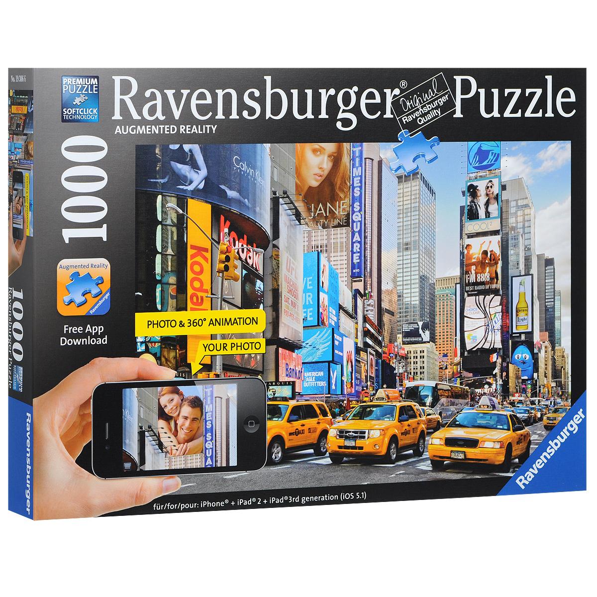 Ravensburger Утро на Таймс-сквер. Пазл с видео-анимацией, 1000 элементов193066Пазлы с видеоэффектом - это инновационная разработка от признанного лидера в производстве пазлов - немецкой компании Ravensburger. Благодаря новейшей AR-технологии картинку можно не только собрать, но и оживить! Соберите этот пазл из 1000 элементов, с изображением одной из посещаемой площади в Нью-Йорке, загрузите на ваш iPhone или iPad бесплатное приложение App AR Puzzle, наведите камеру гаджета на картинку и вы кажетесь на площади в центральной части Манхэттена. Звуковые эффекты, движущиеся предметы и функция 360°-панорамы усиливают ощущение присутствия на шумной и оживленной площади. Поворачивайтесь со своим гаджетом в руках вокруг себя, и картинка будет передвигаться вместе с вами. Пазл - великолепная игра для семейного досуга. Сегодня собирание пазлов стало особенно популярным, главным образом, благодаря своей многообразной тематике, способной удовлетворить самый взыскательный вкус. А для детей это не только интересно, но и полезно. Собирание пазла развивает мелкую...