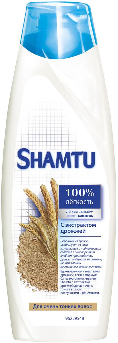 Shamtu Бальзам-ополаскиватель 100% Легкость, с экстрактом дрожжей, для очень тонких волос, 380 млSH-81441370Вдохновленная свойствами дрожжей, легкая формула бальзама-ополаскивателя Shamtu 100% Легкость с экстрактом дрожжей делает волосы послушными и объемными. Порошковые дрожжи используют из-за их загущающих и поднимающих свойств в пивоварении и хлебном производстве. Дрожжи содержат витамины, ценные своими косметическими качествами. Товар сертифицирован.