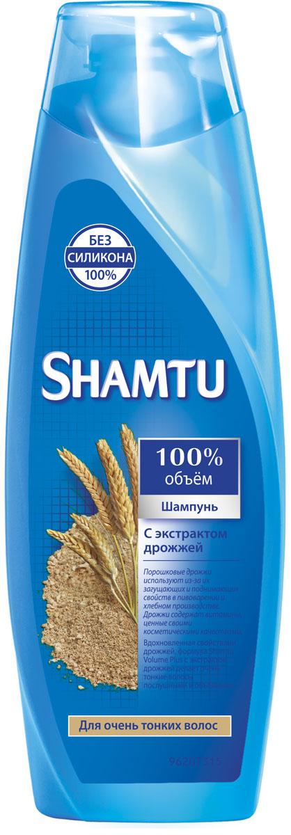 Shamtu Шампунь 100% Объем, с экстрактом дрожжей, для очень тонких волос, 360 мл