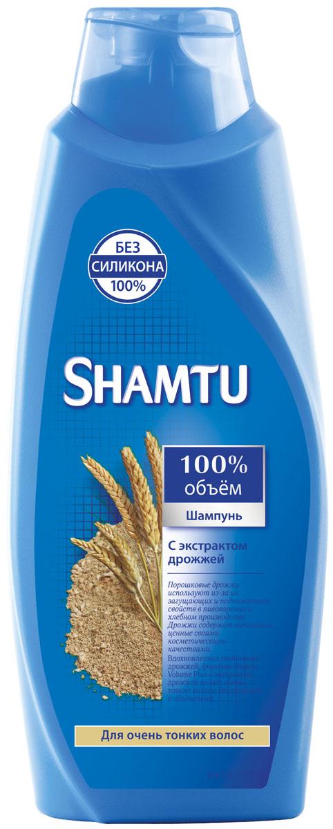 Shamtu ������� 100% �����, � ���������� �������, ��� ����� ������ �����, 700 �� - ShamtuSH-81440765������������� ���������� �������, ������� Shamtu Volume Plus � ���������� ������� ������ ����� ������ ������ ���������� � ���������. ���������� ������ ���������� ��-�� �� ���������� � ����������� ������� � ����������� � ������� ������������. ������ �������� ��������, ������ ������ �������������� ����������. ����� ��������������.