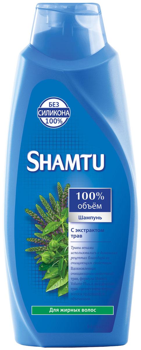 Shamtu Шампунь 100% Объем, с экстрактом трав, для жирных волос, 650 млSH-81440770Травы веками использовались в домашних рецептах благодаря их очищающим свойствам. Вдохновленная очищающими свойствами трав, формула Shamtu Volume Plus, с экстрактами трав, сделает ваши жирные волосы красивыми и объемными. Товар сертифицирован.