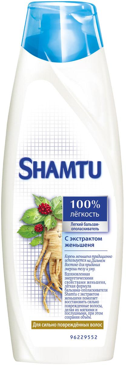 Shamtu Бальзам-ополаскиватель 100% Легкость, с экстрактом женьшеня, для сильно поврежденных волос, 380 млSH-81410073Вдохновленная энергетическими свойствами женьшеня, легкая формула бальзама-ополаскивателя Shamtu 100% Легкость с экстрактом женьшеня помогает восстановить сильно поврежденные волосы, делая их мягкими и послушными, при этом сохраняя объем. Корень женьшеня традиционно используется на Дальнем Востоке для придания энергии телу и уму. Товар сертифицирован.