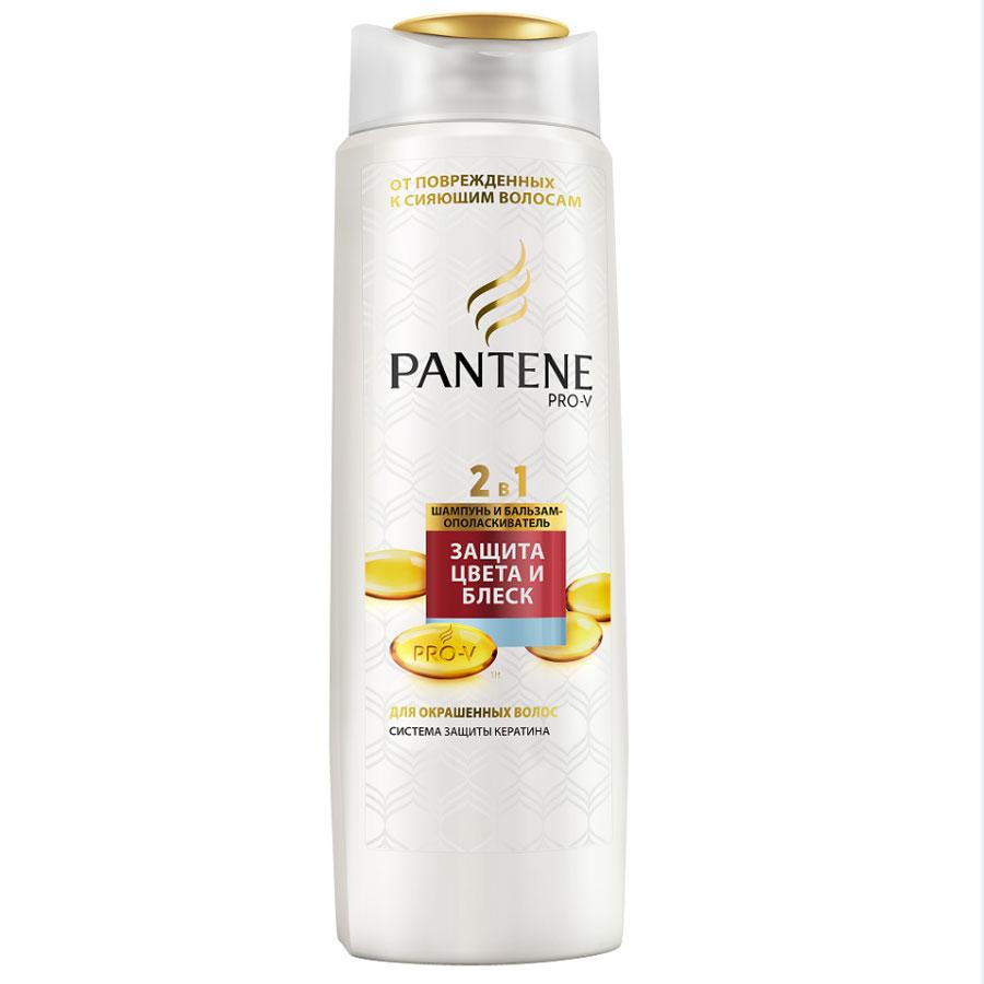 Pantene Pro-V Шампунь и бальзам-ополаскиватель 2в1 Защита цвета и блеск, для окрашенных волос, 400 млPT-81476289Шампунь и бальзам-ополаскиватель 2в1 Защита цвета и блеск - от поврежденных к сияющим волосам! Комплекс с двойным эффектом помогает защитить ваши окрашенные или мелированные волосы от повреждений при укладке и придает волосам здоровое сияние и блеск. Дополнительный защитный слой помогает закрепить цвет волос и сохраняет их здоровый вид. Концентрация витаминов сертифицирована Швейцарским Институтом Витаминов. Товар сертифицирован.