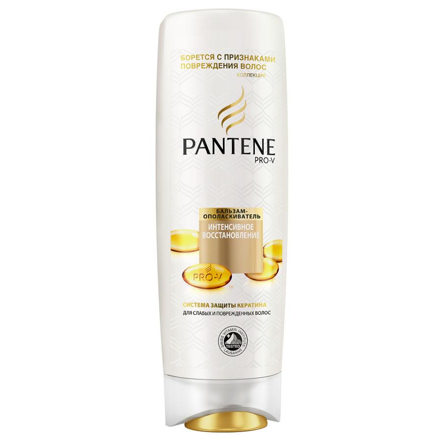 Pantene Pro-V Бальзам-ополаскиватель Интенсивное восстановление, для слабых и поврежденных волос, 600 млPT-81442539Бальзам-ополаскиватель Интенсивное восстановление с активными частицами ухаживает за волосами, обеспечивая интенсивное восстановление и придавая волосам здоровый вид и блеск. Увлажняет и восстанавливает сухие и поврежденные в результате укладки волосы. Помогает вернуть силу и красоту поврежденным в результате укладки волосам. Предотвращает появление секущихся кончиков. Система защиты с кератином. Концентрация витаминов сертифицирована Швейцарским Институтом Витаминов. Товар сертифицирован.