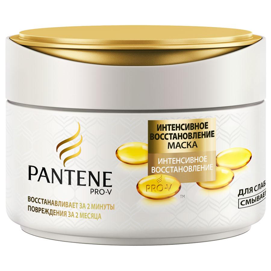 Pantene Pro-V Маска для волос Интенсивное восстановление, для слабых и поврежденных волос, 200 млPT-81319000Питательная маска с активными частицами ухаживает за волосами, обеспечивая интенсивное восстановление и придавая волосам здоровый вид и блеск. • Увлажняет и восстанавливает сухие и поврежденные в результате укладки волосы; • Помогает вернуть силу и красоту поврежденным в результате укладки волосам; • Предотвращает появление секущихся кончиков; • Увлажняет и восстанавливает сухие и поврежденные в результате укладки волосы. Для лучшего результата используйте с шампунем и бальзамом-ополаскивателем серии Интенсивное восстановление. Восстанавливает за 2 минуты повреждения за 2 месяца! Товар сертифицирован.