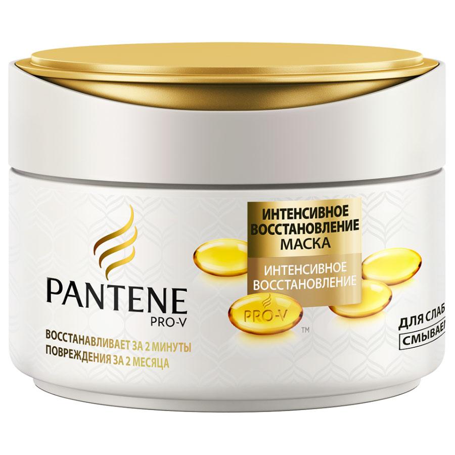 Pantene Pro-V Маска для волос Colour Therapy. Интенсивное восстановление, для окрашенных волос, 200 мл