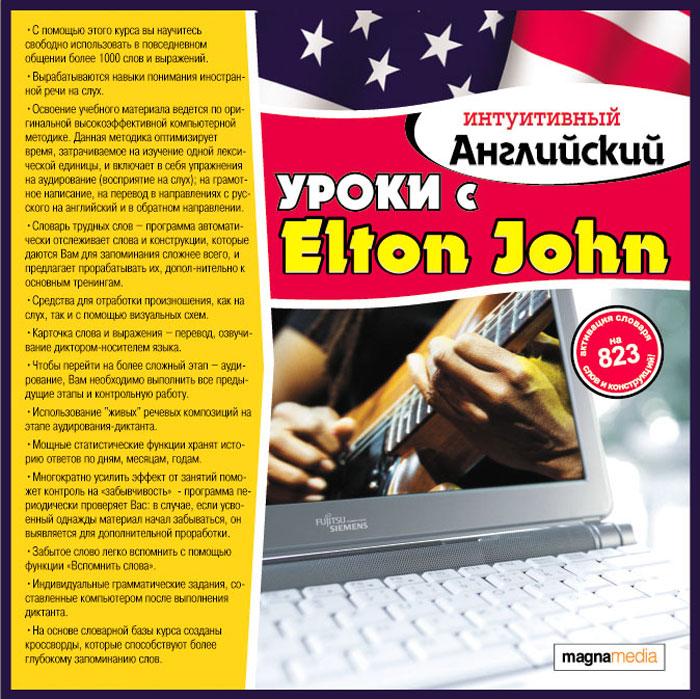 MagnaMedia Developer Интуитивный английский: Уроки с Elton John
