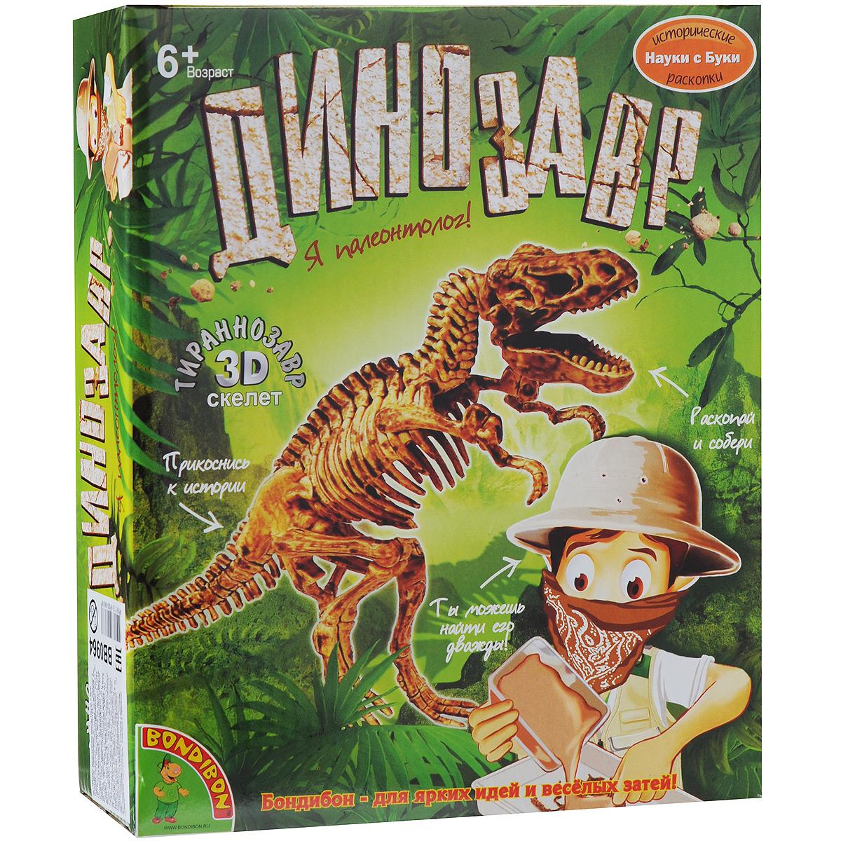 """Набор для раскопок Bondibon """"Тираннозавр"""""""