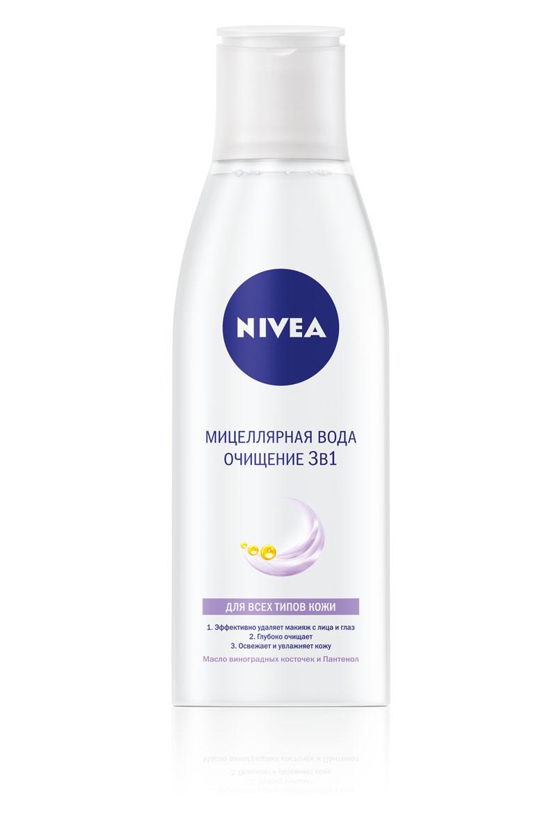 NIVEA Мицеллярная вода Очищение 3 в 1 для сухой и чувствительной кожи (Nivea)