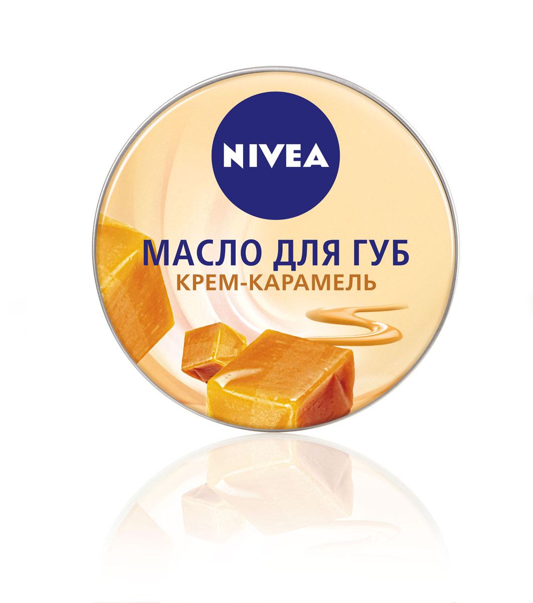 NIVEA Масло для губ Крем-карамель