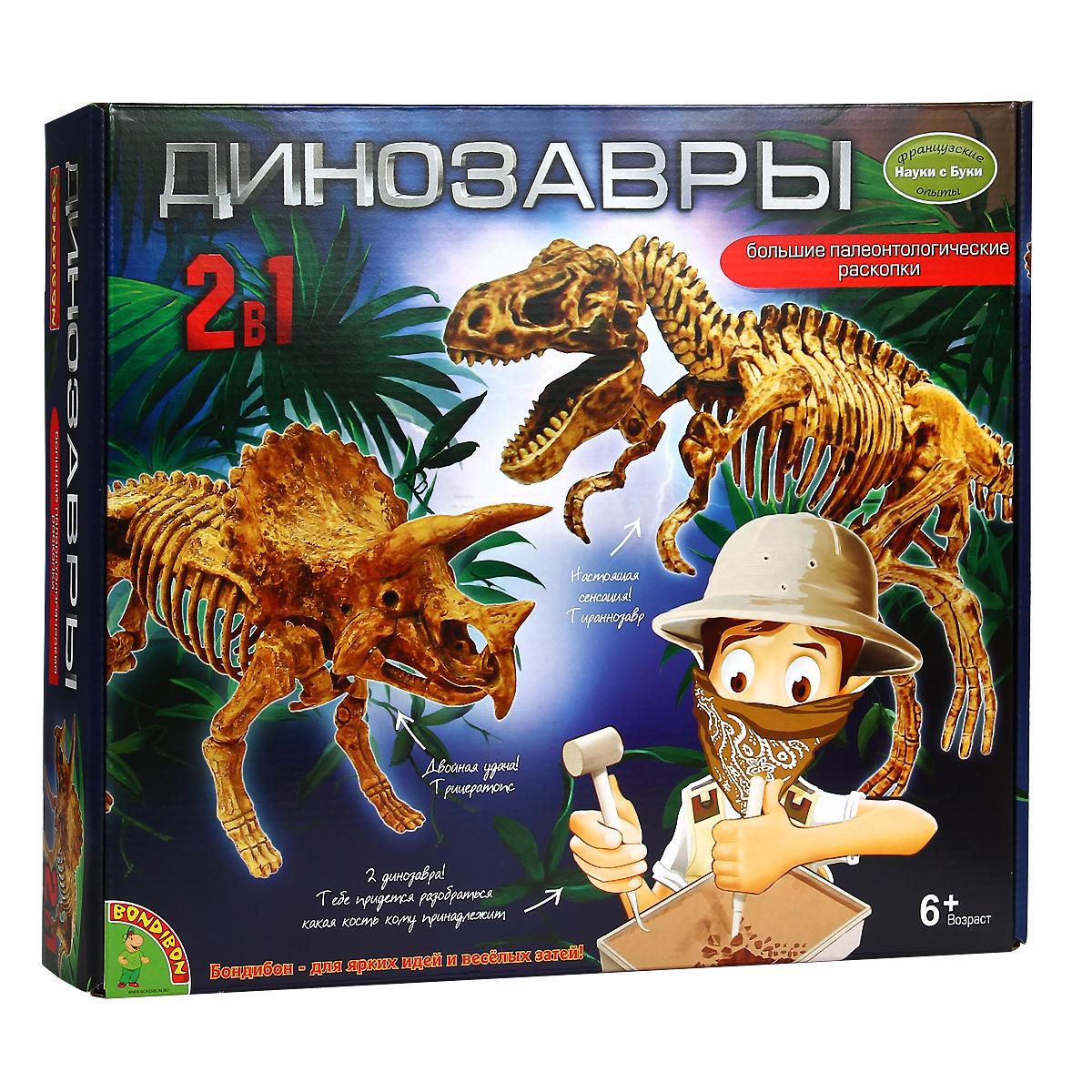 Набор для раскопок Bondibon Динозавры 2в1ВВ0966С помощью набора для раскопок Bondibon Динозавры 2в1 ваш юный исследователь почувствует себя настоящим палеонтологом, изучающим древний мир. Его ждет захватывающее погружение в мир древних животных, которые населяли нашу планету миллионы лет назад. Используя набор настоящих инструментов палеонтолога, ребенок сможет самостоятельно найти скелеты двух динозавров - тираннозавра и трицератопса, очистить их от вековой пыли, а затем собрать их реалистичные 3D-модели! В раскопках ребенку помогут специальные инструменты. В набор входят: лоток для раскопок с элементами динозавров, молоток для дробления, зубило, губка, кисточка для очистки объекта от пыли и пошаговая иллюстрированная инструкция на русском языке.