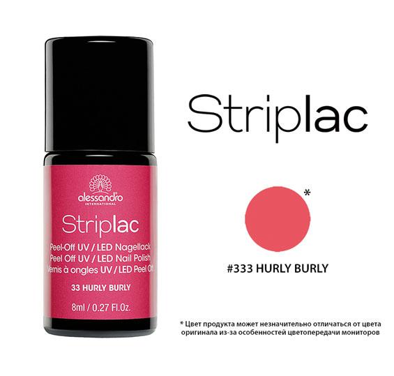 Alessandro Гель-лак Striplac для ногтей, тон №33 Hurly Burly, цвет: розовый, 8 мл