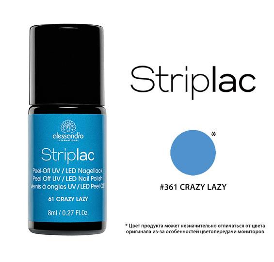 Alessandro Гель-лак Striplac для ногтей, тон №61 Crazy Lazy, цвет: голубой, 8 мл