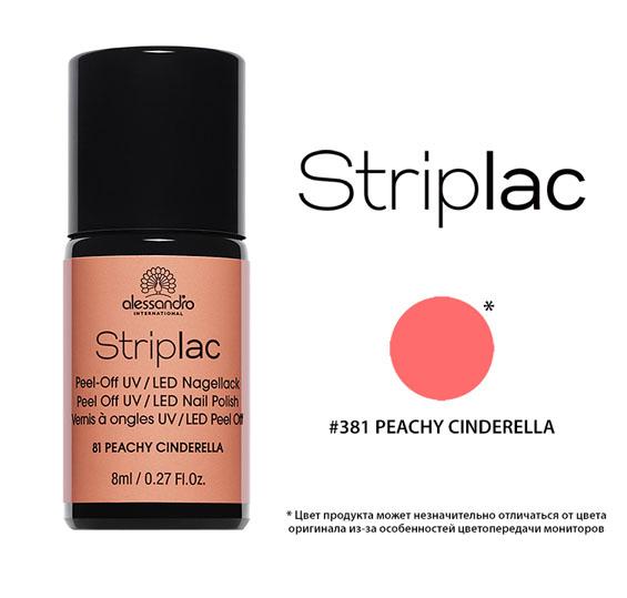 Alessandro Гель-лак Striplac для ногтей, тон №81 Peachy Cinderella, цвет: персиковый, 8 мл