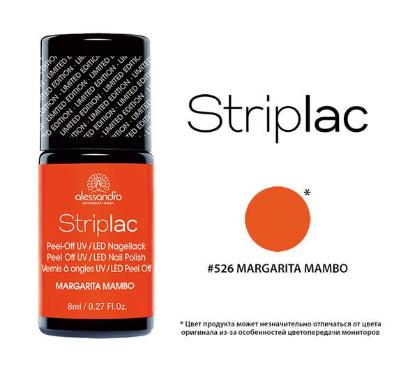 Alessandro Гель-лак Striplac для ногтей, тон Margarita Mambo, цвет: оранжевый, 8 мл