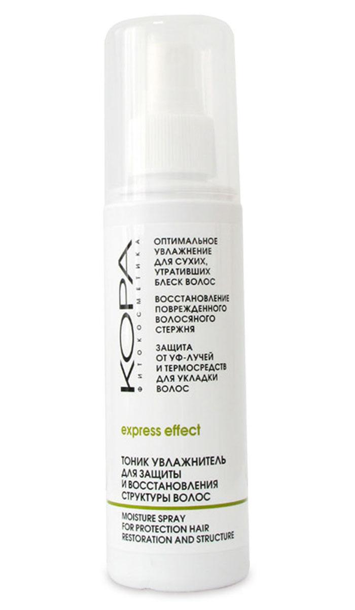 Кора Тоник увлажнитель для защиты и восстановления структуры волос, 150 мл5507Тоник увлажняет (не создавая эффекта мокрых волос) и питает волосы, восстанавливает их структуру, успокаивает раздраженную кожу головы, создает солнцезащитный экран (что особенно необходимо в весенне-летний период года), улучшает эластичность и прочность волос, облегчает укладку и расчесывание, защищает волосы от пересушивания горячим воздухом фена и сухого воздуха в помещениях. Применение : равномерно нанести на волосы перед сушкой и после укладки волос.