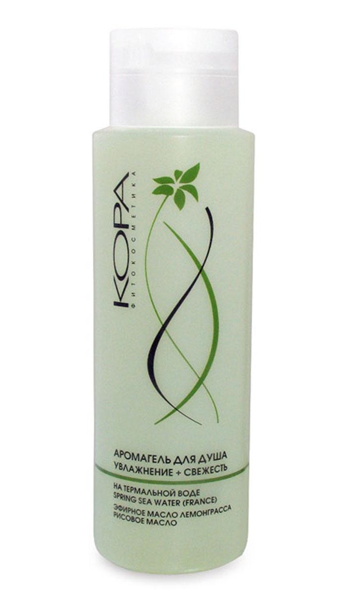 Кора Аромагель для душа Увлажнение и свежесть, 400 мл7203Не раздражает, не сушит кожу, имеет нейтральный рн. Содержит мягкие моющие компоненты, нейтрализующие жесткость водопроводной воды. Аромагель для душа с ярким цветочно-травяным ароматом превосходно очищает кожу, оставляя на ней ощущение пленительной свежести. Особенно рекомендуется для ухода за сухой кожей. Эфирное масло лемонграсса при приеме душа или ванны создает эффект ароматерапии, положительно воздействуя на организм: снимает чувство усталости, способствует приливу сил и энергии, увлажняет и великолепно освежает кожу. Рисовое масло способствует повышению эластичности, упругости кожи, придает ей нежность. Являясь сильным антиоксидантом, защищает кожу от свободных радикалов, предотвращая ее преждевременное увядание. Комплекс аминокислот (глицин, аланин, пролин, серин, аргинин, бетаин), термальная вода в сочетании с фитоэкстрактами составляют мощный увлажняющий комплекс, имеющий как мгновенное, так и пролонгированное действие, успокаивают раздраженную кожу,...