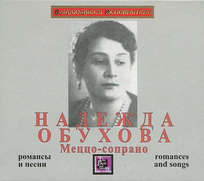 Издание содержит иллюстрированный 8-страничный буклет с дополнительной информацией на русском языке.