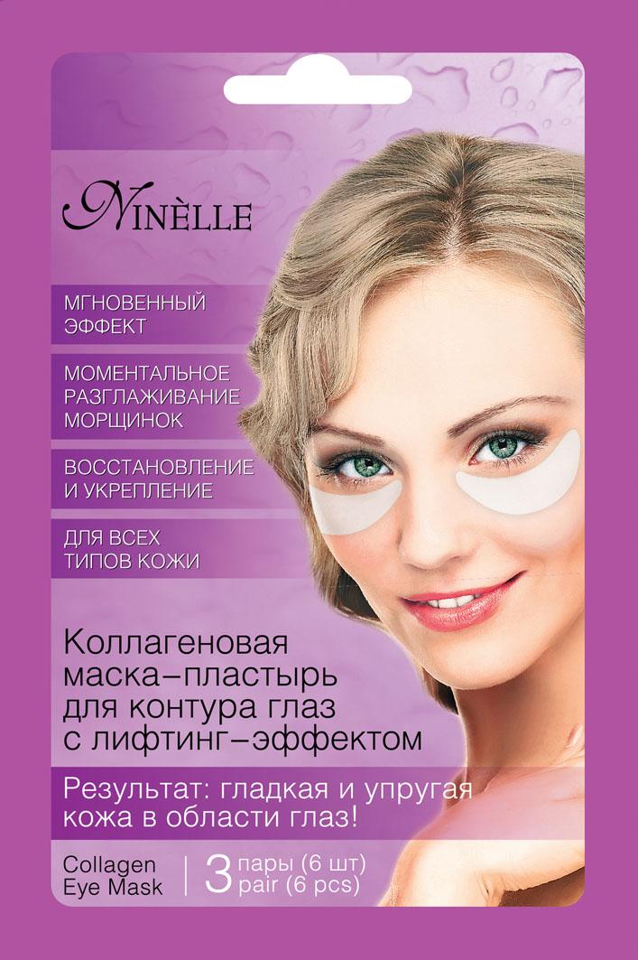Ninelle Маска-пластырь для контура глаз, коллагеновая, с лифтинг-эффектом, 6 шт643N10362Маска-пластырь Ninelle для контура глаз обеспечивает глубокое увлажнение, мгновенно разглаживает кожу вокруг глаз, делая менее заметными темные круги, превосходно укрепляет кожу, выравнивая мелкие морщинки в области глаз, тонизирует нежную кожу, усиливая ее защитные функции. Сочетание максимально активных компонентов способствует интенсивному восстановлению и регенерации кожи, смягчая и успокаивая ее, подходит для всех типов кожи. Для достижения максимального результата рекомендуется использовать 1-2 раза в неделю. Товар сертифицирован.