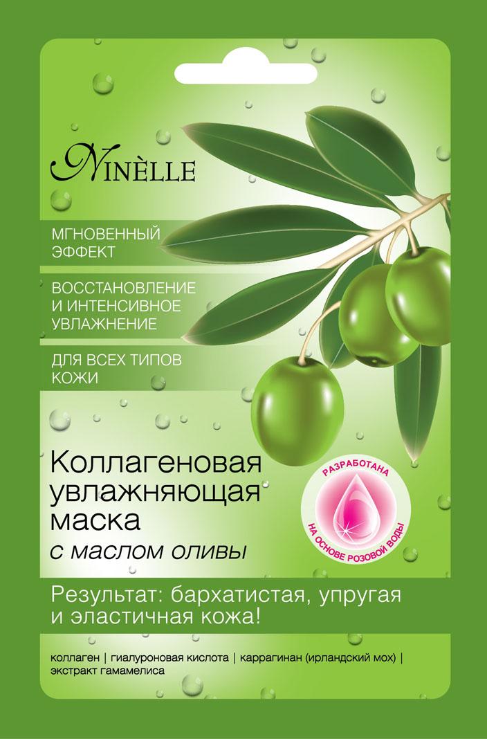 Ninelle ����� ��� ���� ������������ �����������, � ������ �����, ��� ���� ����� ����, 22 � - Ninelle650N10369������������ ����������� ����� � ������ ����� �������� ���������������� ���������, ������������ ���������������� �������� ����, ������������ ������������� ������ � ��������� ������ ������������� ��������. ��������� ����������� �������� ���������� ��������, ������� ������ ����, ���������� �������� ������, ���������, ����������� � ������������ ������������� ��������, �������������� �������� ������������� ������������ ����������� � �������� ���� ����. ����� ��������������.