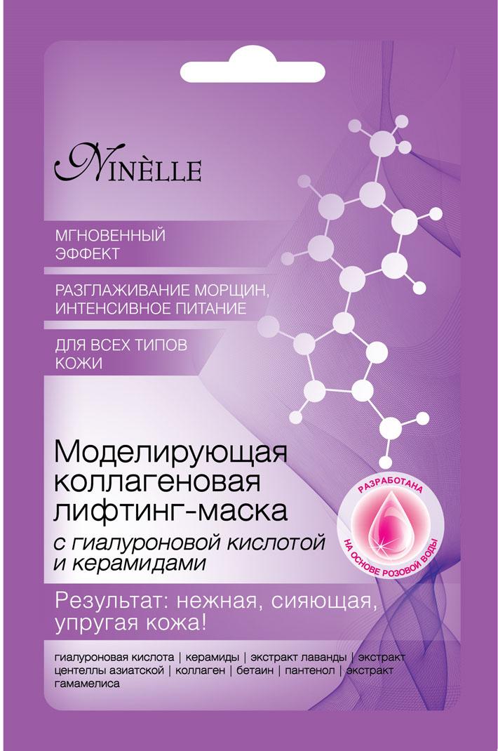 Ninelle Маска-лифтинг для лица Моделирующая коллагеновая, с гилауроновой кислотой и керамидами, для всех типов кожи, 22 г656N10375Моделирующая коллагеновая лифтинг-маска с гиалуроновой кислотой и керамидами обеспечивает ярко выраженный эффект разглаживания морщин за счет содержания гиалуроновой кислоты и керамидов. Маска способствует синтезу коллагена и эластина, регенерации клеток, улучшает тонус кожи и повышает ее иммунитет. Товар сертифицирован.