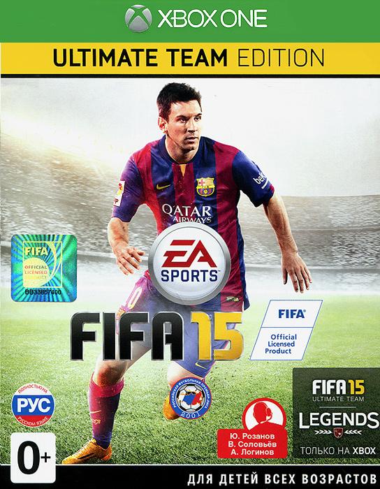 Zakazat.ru: FIFA 15