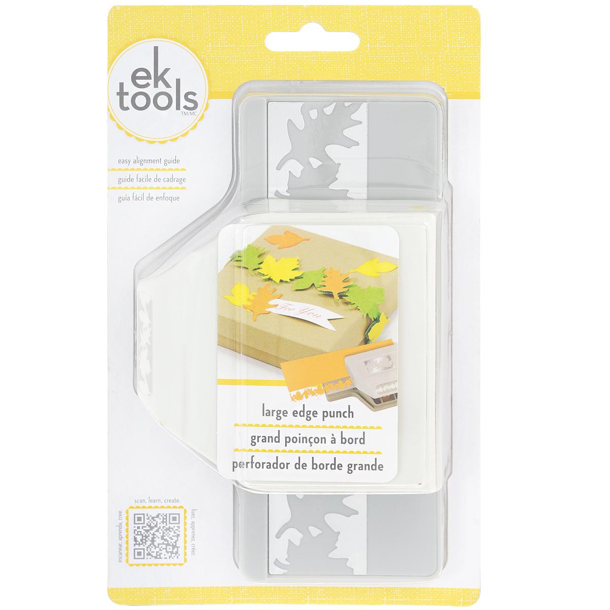 "Фигурный дырокол для края EKSuccess Tools ""Осенняя цепь"", цвет: белый 54-50097"