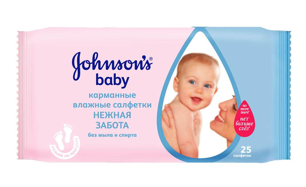 Johnsons baby Влажные салфетки Нежная забота, карманные, 25 шт30142165Влажные салфетки Нежная забота от JOHNSONS Baby содержат формулу Нет больше слез и увлажняющий детский лосьон, который на 97 % состоит из чистейшей воды. Именно поэтому они такие мягкие и нежные и могут быть использованы для всего тела малыша, даже для чувствительной области вокруг глазок. Не содержат спирта. Товар сертифицирован.