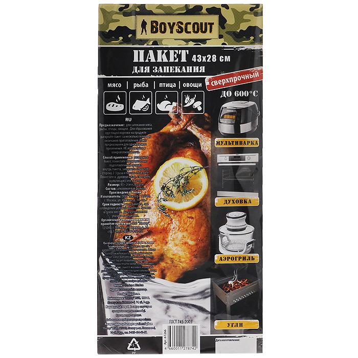 Пакет для запекания Boyscout, 43 х 28 см61266Сверхпрочный пакет для запекания Boyscout выполнен из алюминиевой фольги и выдерживает до +600°C. Предназначен для запекания мяса, рыбы, птицы, овощей. Для образования хрустящей корочки на продукте раскройте пакет за несколько минут до окончания приготовления. Пакет предназначен для однократного применения. Можно использовать в мультиварке, духовке, в аэрогриле, на углях. Не использовать в микроволновой печи.