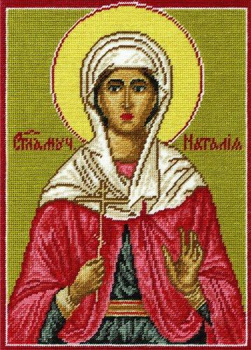 Набор для вышивания крестом Hobby & Pro Святая мученица Наталия, 18 см х 25 см. 642818642818