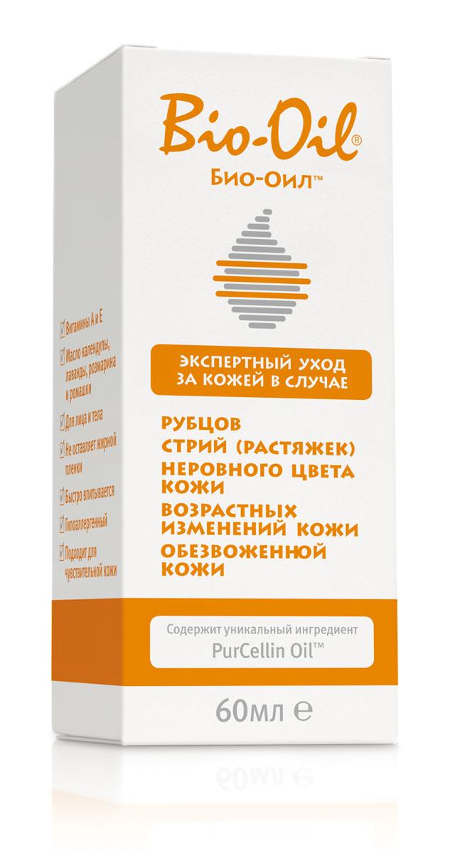 Масло косметическое Bio-Oil, от шрамов, растяжек, неровного тона, 60 мл46100001Косметическое масло Bio-Oil - это экспертный уход за кожей, разработанный для уменьшения видимости шрамов, растяжек и неровного цвета кожи. Также рекомендовано к использованию для возрастной и обезвоженной кожи. Его уникальная формула, содержащая революционный по своему действию ингредиент PureCellin Oil, высоко эффективна для возрастной и для обезвоженной кожи. Основными ингредиентами являются витамины А и Е, натуральные масла календулы, лаванды, розмарина и ромашки. Его можно использовать как для лица, так и для тела. Масло быстро впитывается и не оставляет жирной пленки. Оно гипоаллергенно и подходит даже для чувствительной кожи. Использование: наносить дважды в день минимум в течение трех месяцев. Во время беременности наносить дважды в день, начиная со второго триместра.