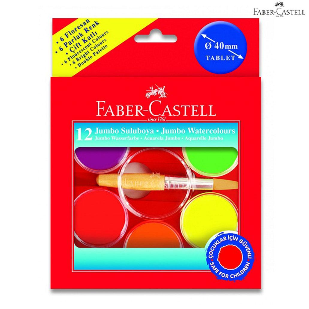 Краски акварельные Faber-Castell Jumbo, с кистью, 12 цветов125015Акварельные краски Faber-Castell Jumbo идеально подойдут как для детского художественного творчества, так и для изобразительных и оформительских работ. Краски легко размываются, создавая прозрачный цветной слой, отлично смешиваются между собой, не крошатся и не смазываются, быстро сохнут. В наборе 12 красок ярких, насыщенных цветов, а также кисть. Каждый цвет представлен в основе круглой формы, располагающейся в отдельной ячейке, которую можно перемещать либо комбинировать с нужными красками, что делает процесс рисования легким и удобным. Коробка представляет собой поддон для ячеек с красками с отсеком для кисти. Отличный подарок для любителя рисовать акварелью!