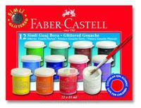 Гуашь Faber-Castell с блестками, 12 цветов160404Гуашь Faber-Castell предназначена для декоративно-оформительских работ и творчества детей. В набор входят краски 12 цветов: белый, розовый, красный, оранжевый, желтый, светло-зеленый, зеленый, синий, голубой, фиолетовый, коричневый, черный. Они легко наносятся на бумагу, картон и грунтованный холст. При высыхании приобретают матовую, бархатистую поверхность. Гуашевые краски, имея оптимальную цветовую палитру, обладают оптимальной степенью укрывистости. При высыхании краски можно развести водой. С такими красками ваш малыш сможет раскрыть свой художественный талант и создать свои собственные уникальные шедевры.