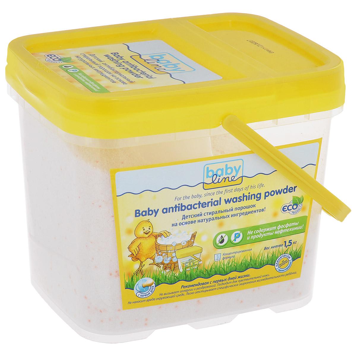 Babyline Стиральный порошок, детский, на основе натуральных ингридиентов, 1,5 кгDB003Детский стиральный порошок на основе натуральных ингредиентов (Концентрат! 1,5 кг = 25 стирок). Рекомендован с первых дней жизни! Не содержит фосфатов и продуктов нефтехимии! Не наносит вреда окружающей среде. Не вызывает аллергии и раздражений. Подходит даже для чувствительной кожи. Подходит для стирки в автоматической стиральной машине.