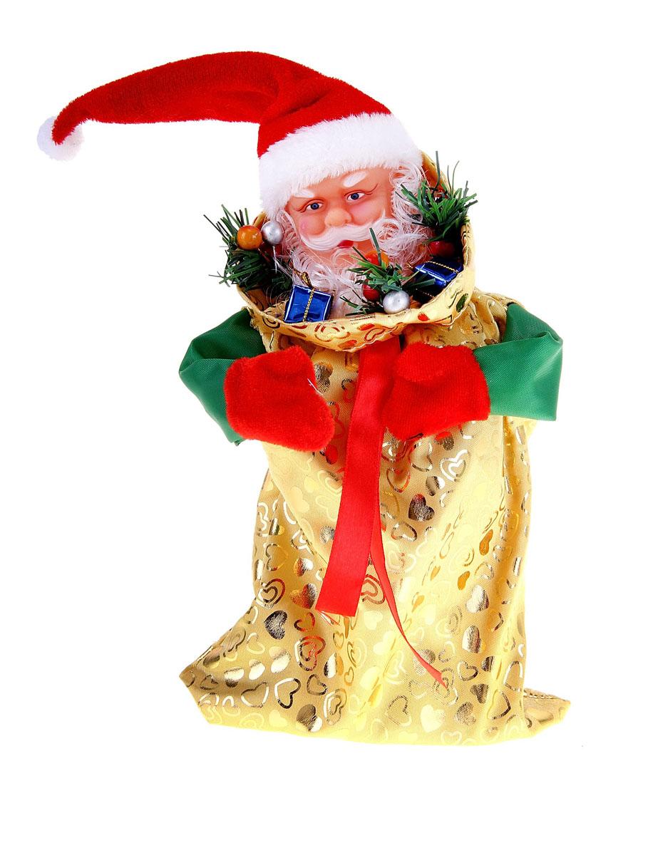 Новогодняя декоративная фигурка Sima-land Дед Мороз в мешке, анимированная, высота 25 см. 726677726677Новогодняя декоративная фигурка выполнена из высококачественного пластика в виде Деда Мороза в мешке. На голове колпак. Особенностью фигурки является наличие механизма, при включении которого играет мелодия, а голова и руки куклы начинают двигаться. Его добрый вид и очаровательная улыбка притягивают к себе восторженные взгляды. Декоративная фигурка Дед Мороз подойдет для оформления новогоднего интерьера и принесет с собой атмосферу радости и веселья. УВАЖАЕМЫЕ КЛИЕНТЫ! Обращаем ваше внимание на тот факт, что декоративная фигурка работает от трех батареек типа АА/R6/UM-3 напряжением 1,5V. Батарейки в комплект не входят.
